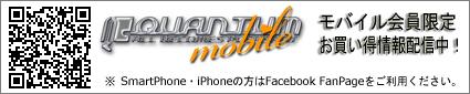 携帯電話専用ページです。 iPhone・SmartPhoneの方は、Facebook oficial fanpageをご利用ください。