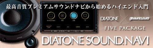 "DIATONE ���v�����@""Bronze Edition"""