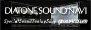 DIATONE Special Sound Tuning Shop