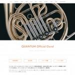 オウンドメディアサイト公開開始!