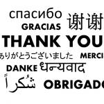試聴会へのご来場、ありがとうございました!